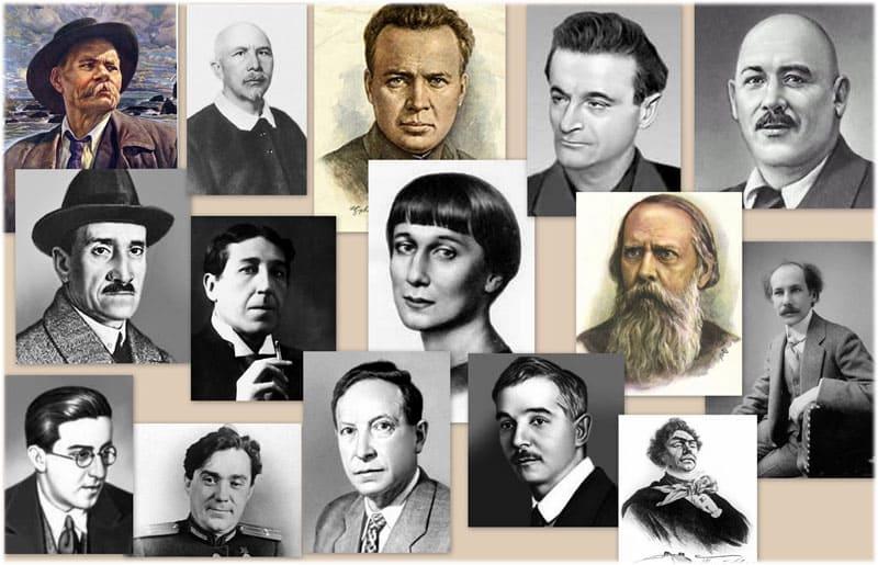Сочинение о литературе 20 века