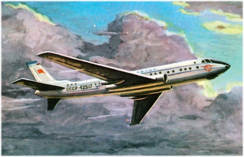 Как я сделал модель самолета