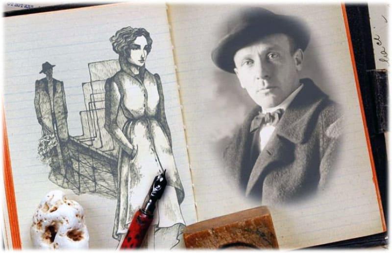 Мой любимый писатель Булгаков
