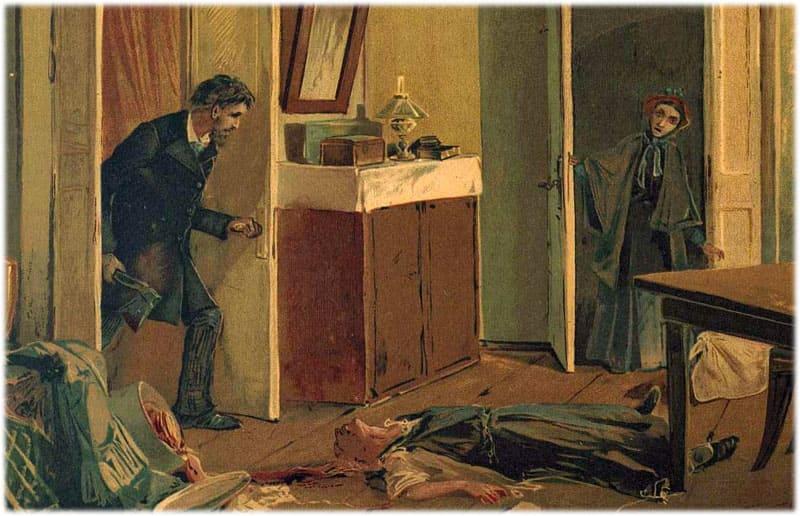 Преступление и наказание сочинение