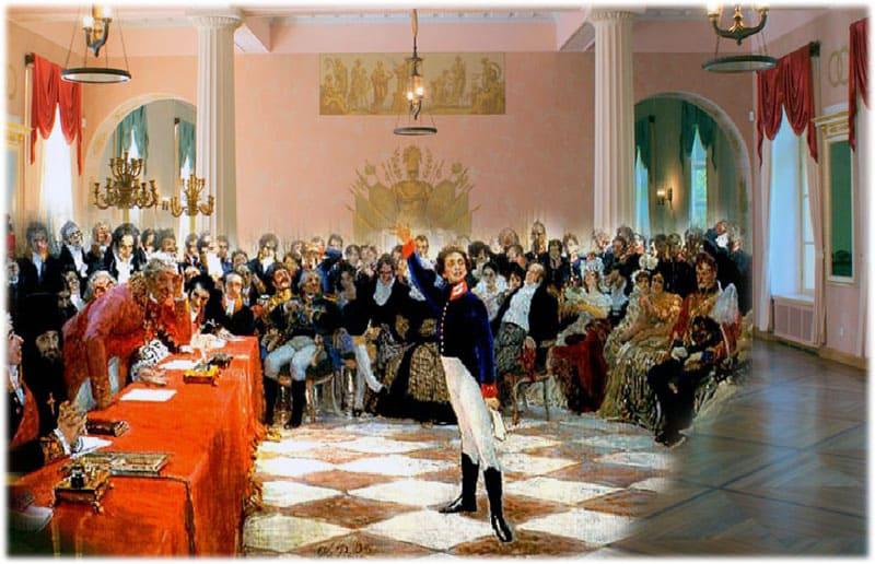 Картина Пушкин на лицейском экзамене