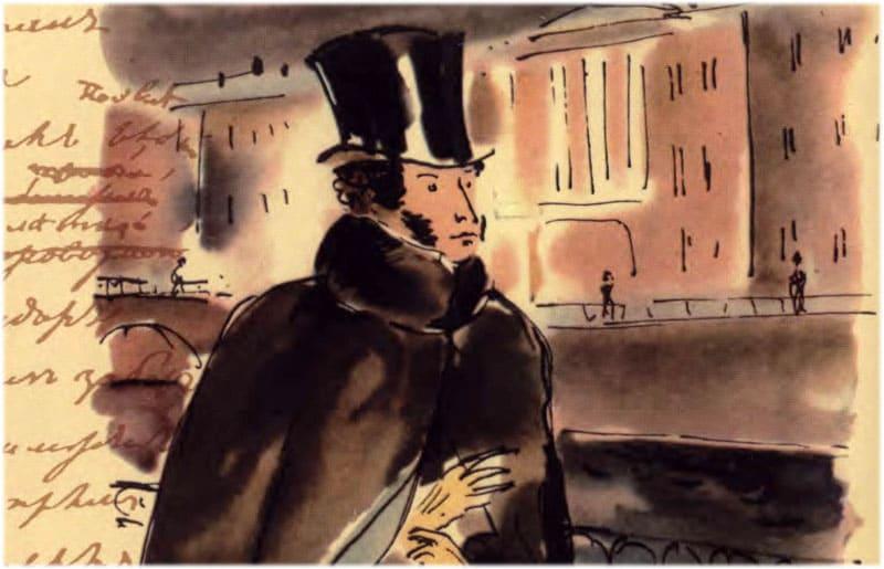 У каждого возраста свой Пушкин сочинение