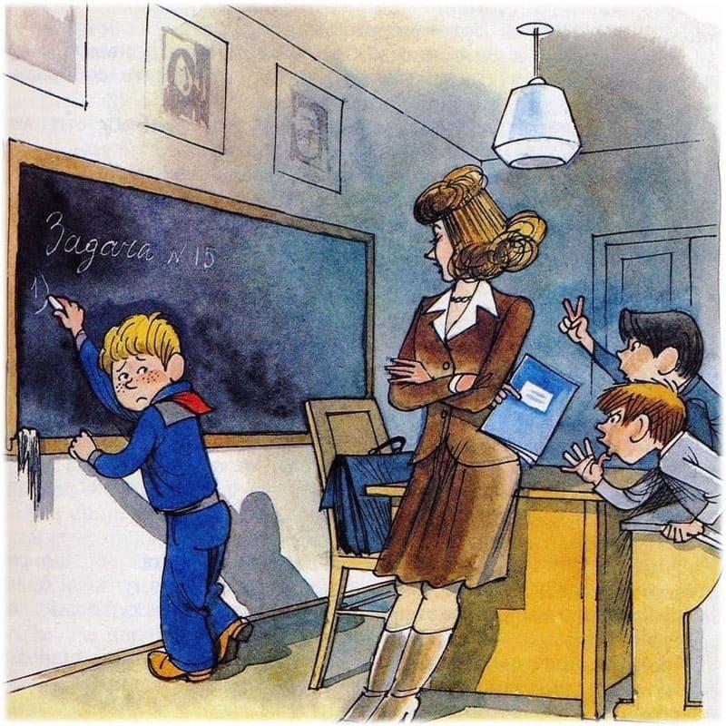 Сказка о классе сочинение