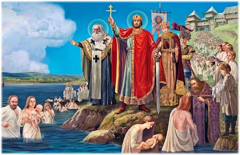 Крещение Руси сочинение