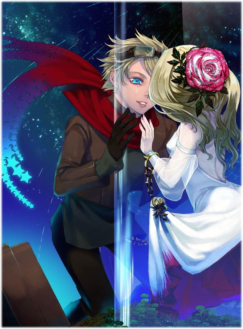 Маленький принц и Роза сочинение