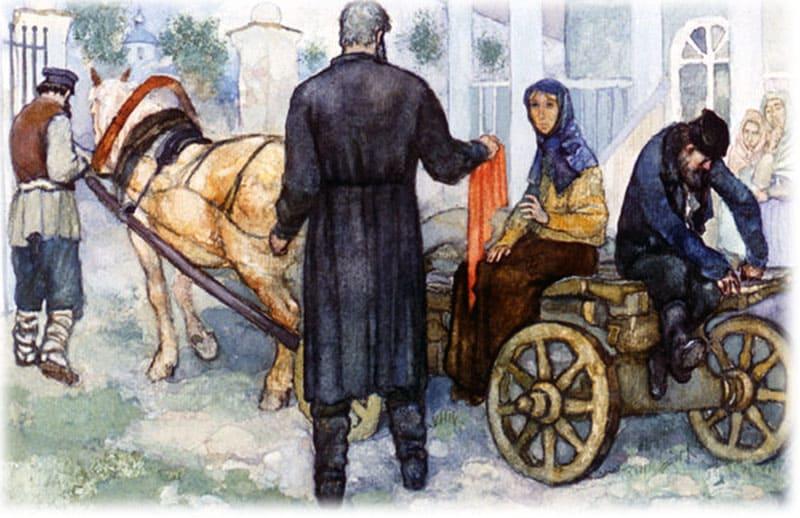 Герасим и Татьяна