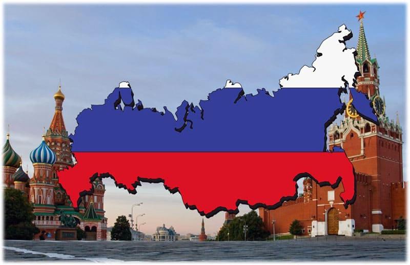 Сочинение на тему Россия Родина моя