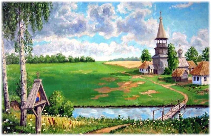 Сочинение моя Родина Россия 8 класс