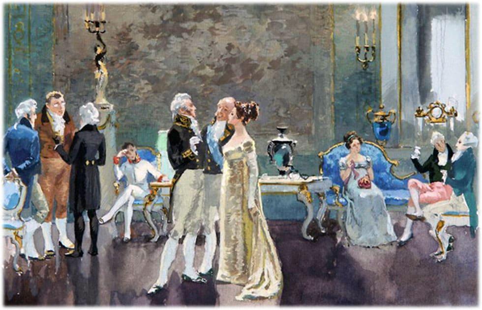 Образы русского дворянства