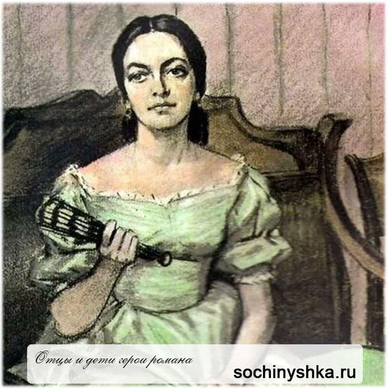 Анна Одинцова
